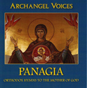 Archangel Voices