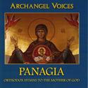 Archangel Voices
